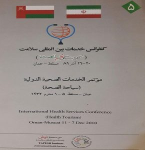 Conference in Muscat, Oman