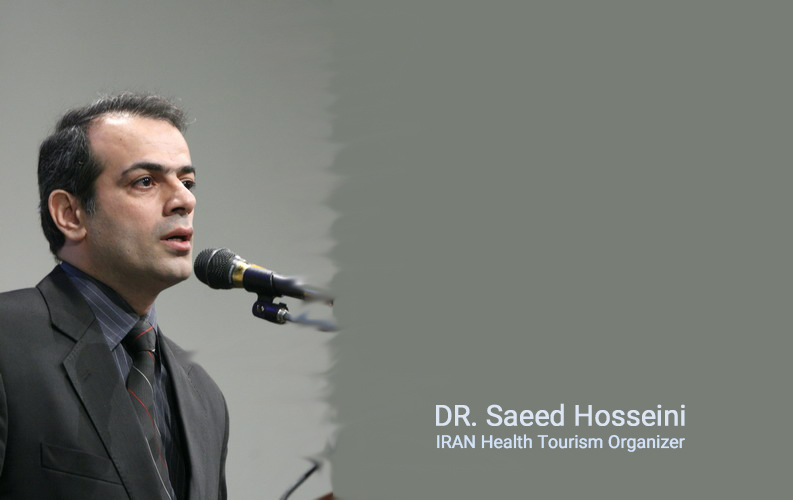 First Health Tourism Conference And Second Hospital Management Held In Tehran