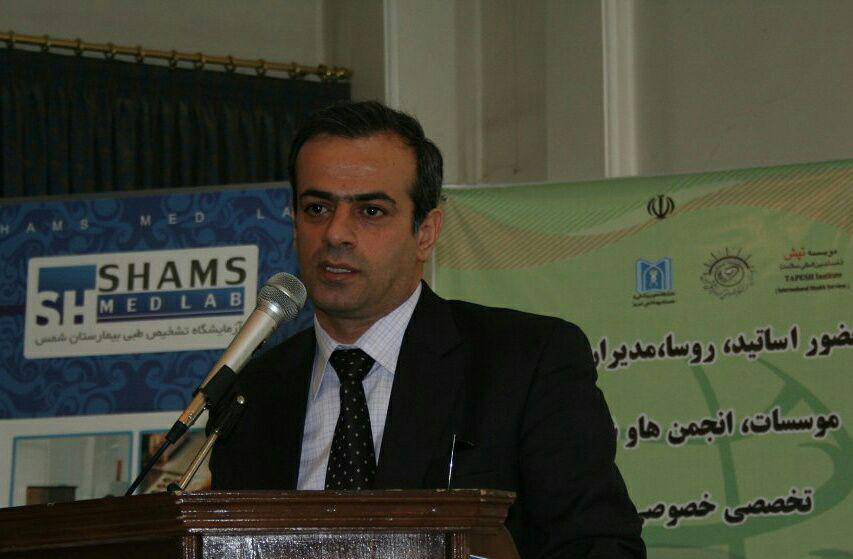 Health Tourism Was Held In Tabriz