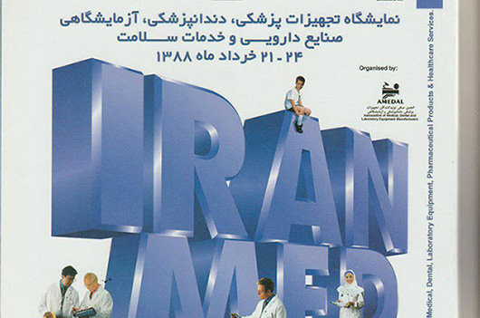 The First Book Of Iran's Abilities In Exporting Health Services Published