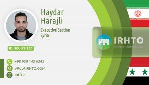 Haydar Harajli