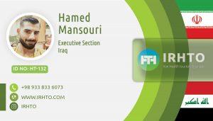 Hamed Mansouri